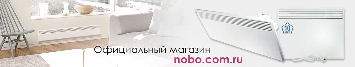 http://nobo.com.ru
